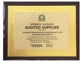 SGS供應商認證